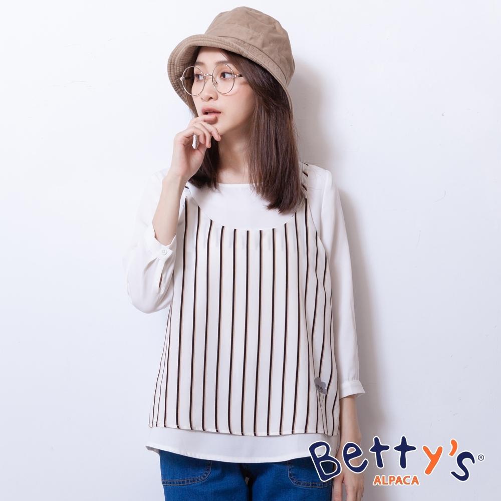 betty's貝蒂思 假兩件圓領拼接前條紋上衣(白色)