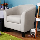 漢妮Hampton莫里斯皮面休閒椅/單人沙發/主人椅/椅子-銀灰