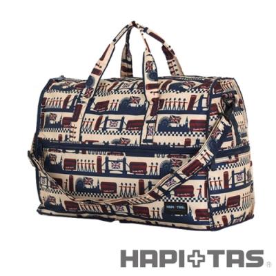 【HAPI+TAS】女孩小物折疊旅行袋(小)-倫敦風情米色