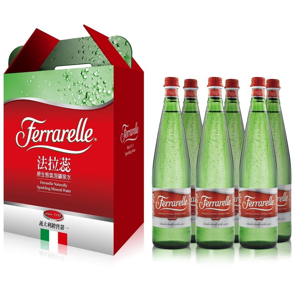 義大利法拉蕊Ferrarelle 天然氣泡礦泉水750mlx6瓶-(禮盒裝)