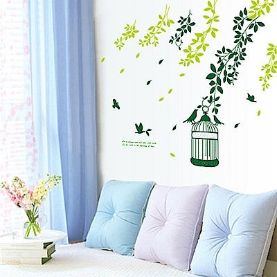 半島良品 DIY無痕壁貼-綠葉小鳥籠 AY740  50x70cm