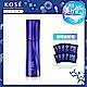 【官方直營】KOSE 高絲 ONE BY KOSE 米微導保濕精萃(增量限定版) 120ml product thumbnail 2