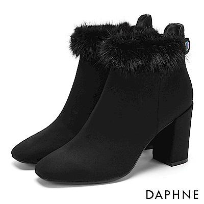 達芙妮DAPHNE 短靴-復古方頭可拆式兔毛粗跟短靴-黑