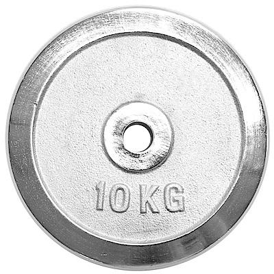 10公斤電鍍槓片(1入)