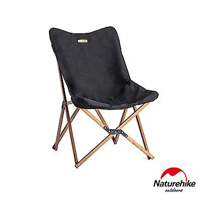 Naturehike 戶外便攜式可拆卸蝴蝶椅 折疊椅 釣魚椅 黑色