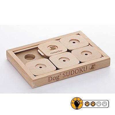 【靈靈狗】狗狗數獨 Dog'Sudoku (中階版)寵物桌遊/益智玩具/互動遊戲