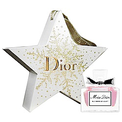 Dior 迪奧 花漾迪奧淡香水精巧吊飾(5ml)