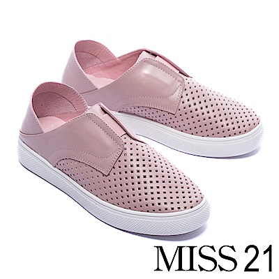 休閒鞋 MISS 21 經典純色沖孔拼接設計全真皮休閒鞋-紫