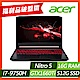 (福利品)Acer AN515-54-77TJ 15吋電競筆電(i7-9750H/GTX 1660Ti/16G/512G SSD/Nitro 5/黑) product thumbnail 1