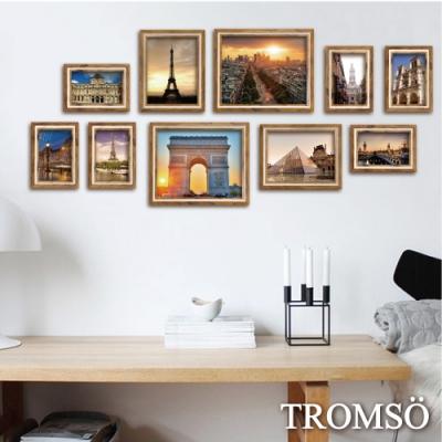 TROMSO 巴黎夏宮相框牆10框組