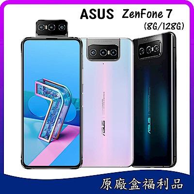 【福利品】華碩 ASUS ZenFone 7 (8G/128G) 6.67吋翻轉三鏡頭手機 ZS670KS