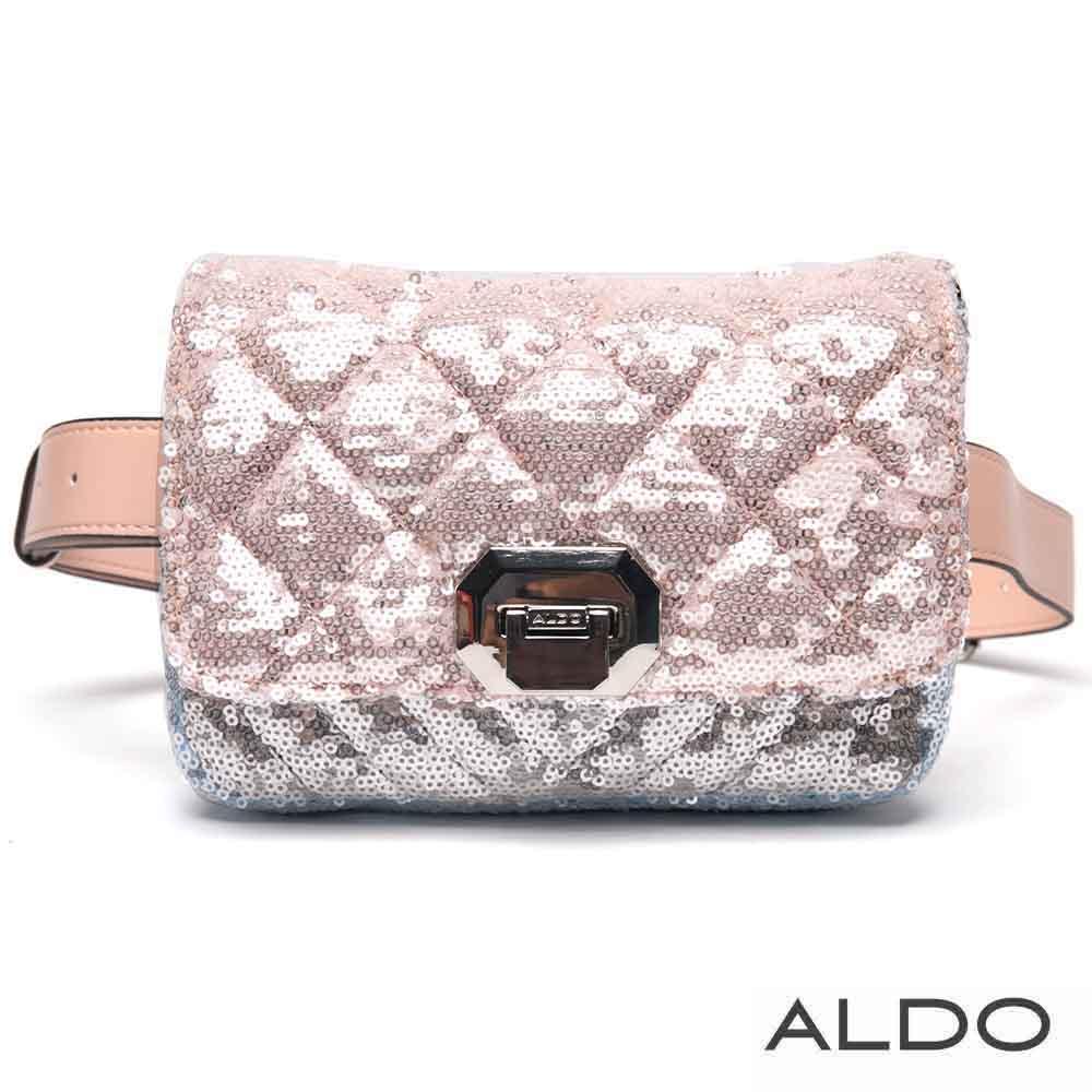 ALDO 原色璀璨亮片菱格紋掀蓋式3WAY包~亮片粉藍