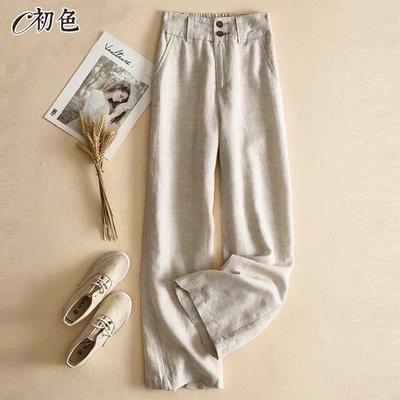 初色  簡約棉麻直筒褲-共3色-(M-2XL可選)
