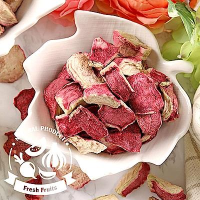 愛上新鮮 鮮凍蓮霧鮮果乾 (25g±10%/包)