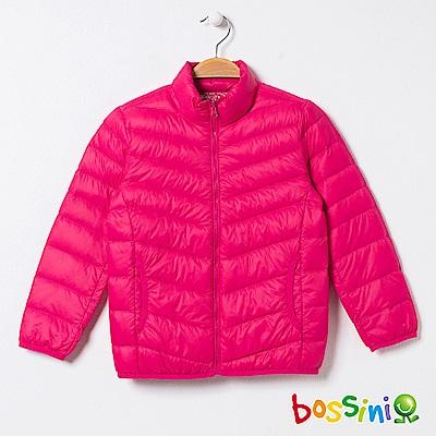 bossini童-高效熱能輕便羽絨外套01亮桃紅