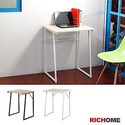 RICHOME 簡單工作桌-2色60*48*72.5cm