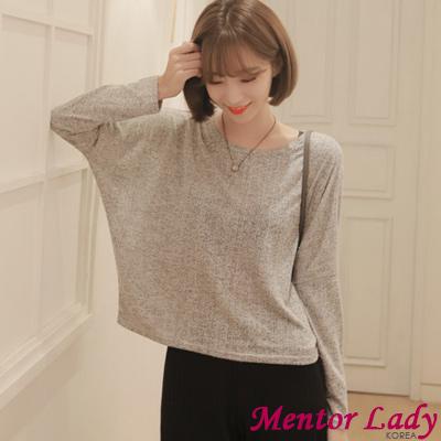 正韓 混色針織橫寬長袖圓領T恤 (共二色)-Mentor Lady