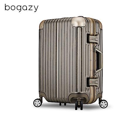 Bogazy 綠野迷蹤 20吋鋁框新型力學V槽拉絲行李箱(摩卡棕)