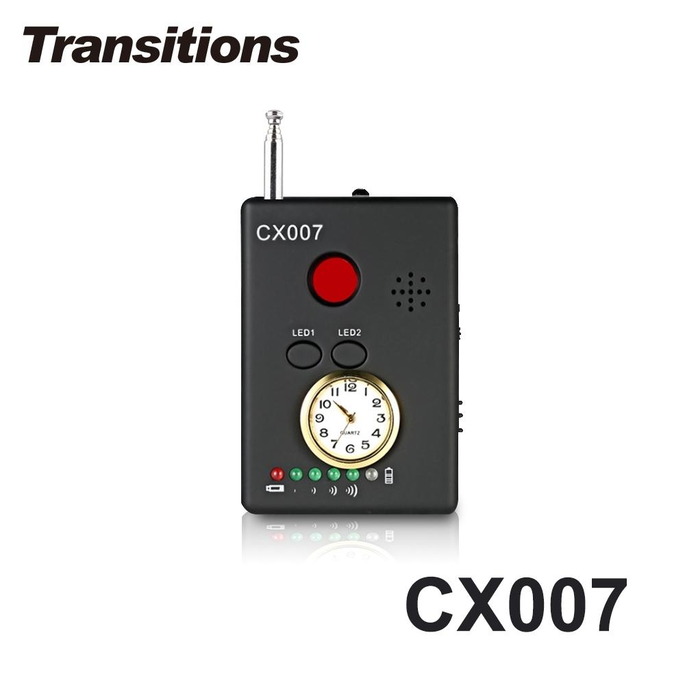 全視線 CX007 多功能反偷拍/監聽偵測器-快