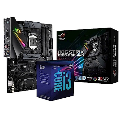 華碩 STRIX B360-F GAMING + intel i3-8100 套餐組