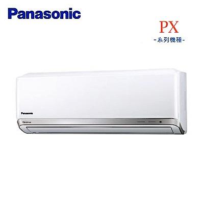 國際牌 17-21坪變頻冷專分離式CU-PX110FCA2/CS-PX110FA2