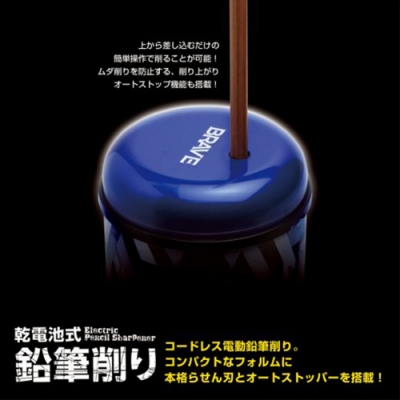 SONIC 桌上型電動削筆機  SK-1658-B