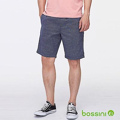 bossini男裝-條紋輕便短褲暗藍