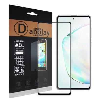 全膠貼合 三星 Samsung Note10 Lite 滿版疏水疏油9H鋼化頂級玻璃膜(黑)