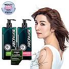 AROMASE艾瑪絲 控油油切洗髮2入組(送 捷利爾頭皮洗髮液80mL)