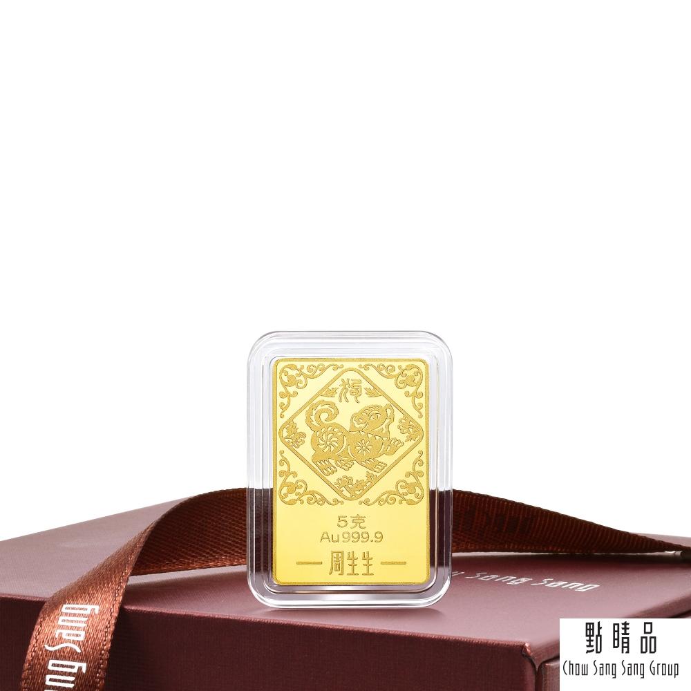 點睛品 賀年生肖999.9金片(5克)_計價黃金