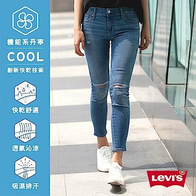 Levis 女款 711 中腰緊身窄管牛仔長褲 亞洲版型 刀割破壞
