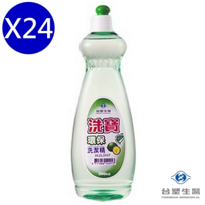 台塑生醫 洗寶環保洗潔精 洗碗精 500g X24入