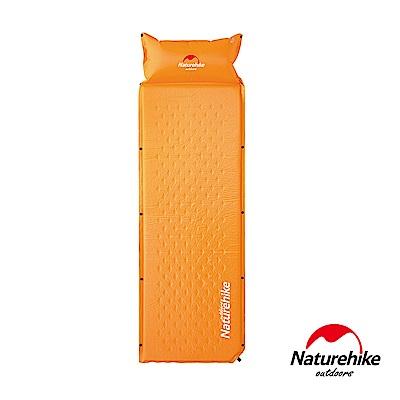 Naturehike 自動充氣 帶枕式單人睡墊 橙色-急