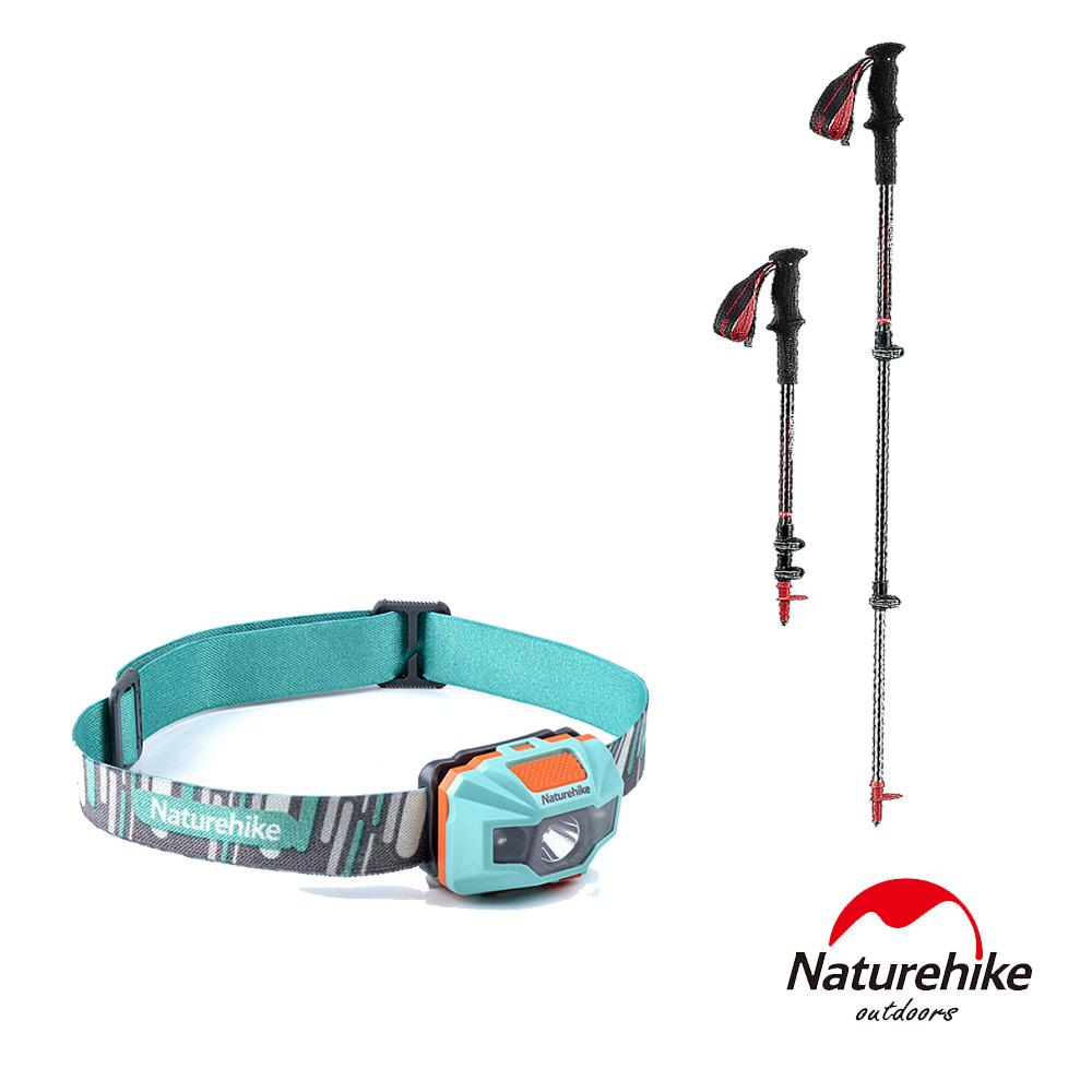Naturehike防水USB充電四段式頭燈+D006鋁合金外鎖登山杖