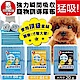 GOOD PET古沛-強力瞬間吸收寵物訓導尿布 L(60*90cm-20枚) 兩包組 product thumbnail 2