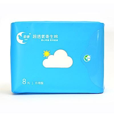 愛康 超透氣衛生棉 24cm日用型 8片