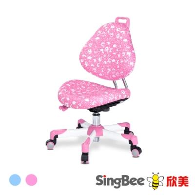 【SingBee欣美】137巧學椅-兒童成長椅/電腦椅/MIT/台灣製/免運/氣壓