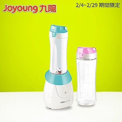 九陽時尚隨行杯果汁機-JYL-C18DM
