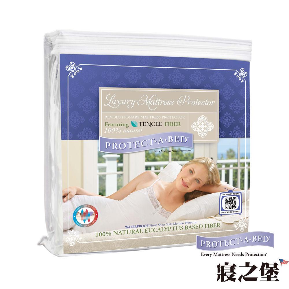 美國寢之堡 防水防螨透氣 西班牙天絲床包式保潔墊-單人