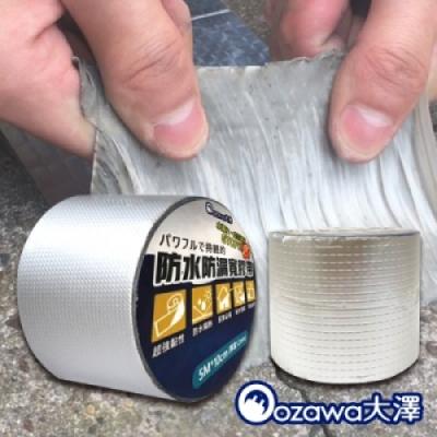 OZAWA 大澤 超強防水補漏耐高溫丁基膠帶5cm2入