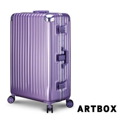 【ARTBOX】威尼斯漫遊 29吋 平面凹槽鏡面鋁框行李箱 (女神紫)