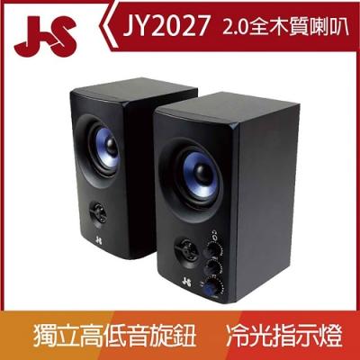 JS淇譽 兩件式雙音路全木質音箱喇叭 JY2027