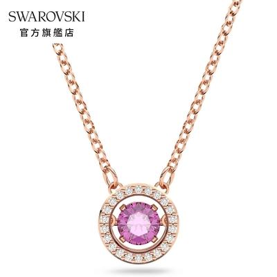 SWAROVSKI 施華洛世奇 Swarovski Sparkling Dance 鏈墜紫色, 鍍玫瑰金色調