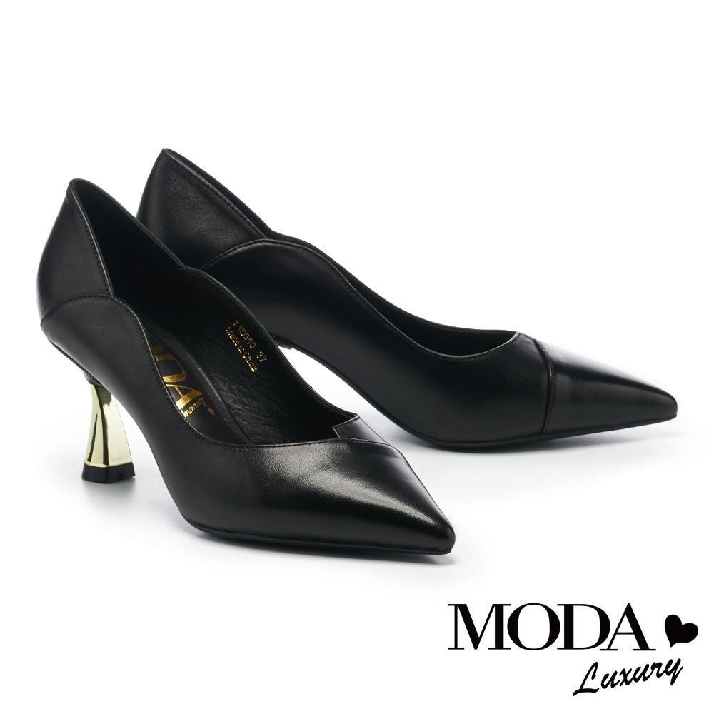高跟鞋 MODA Luxury 簡約時尚質感不對稱剪裁尖頭高跟鞋-黑
