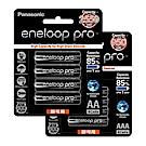 黑鑽Panasonic eneloop PRO低自放充電電池組(3號+4號各4顆)