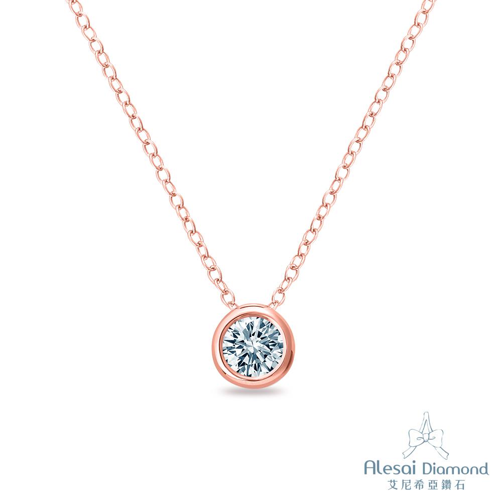 Alesai 艾尼希亞鑽石 30分 F-G成色 包鑲鑽石項鍊 玫瑰金