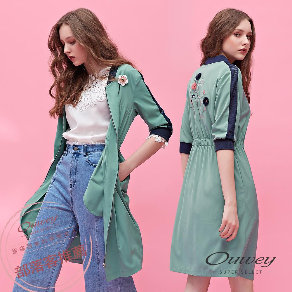 OUWEY歐薇 運動感透氣網布剪接長版外套(綠)