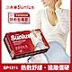 Sunlus三樂事暖暖熱敷墊(大)SP1211-醫療級-新版 product thumbnail 1