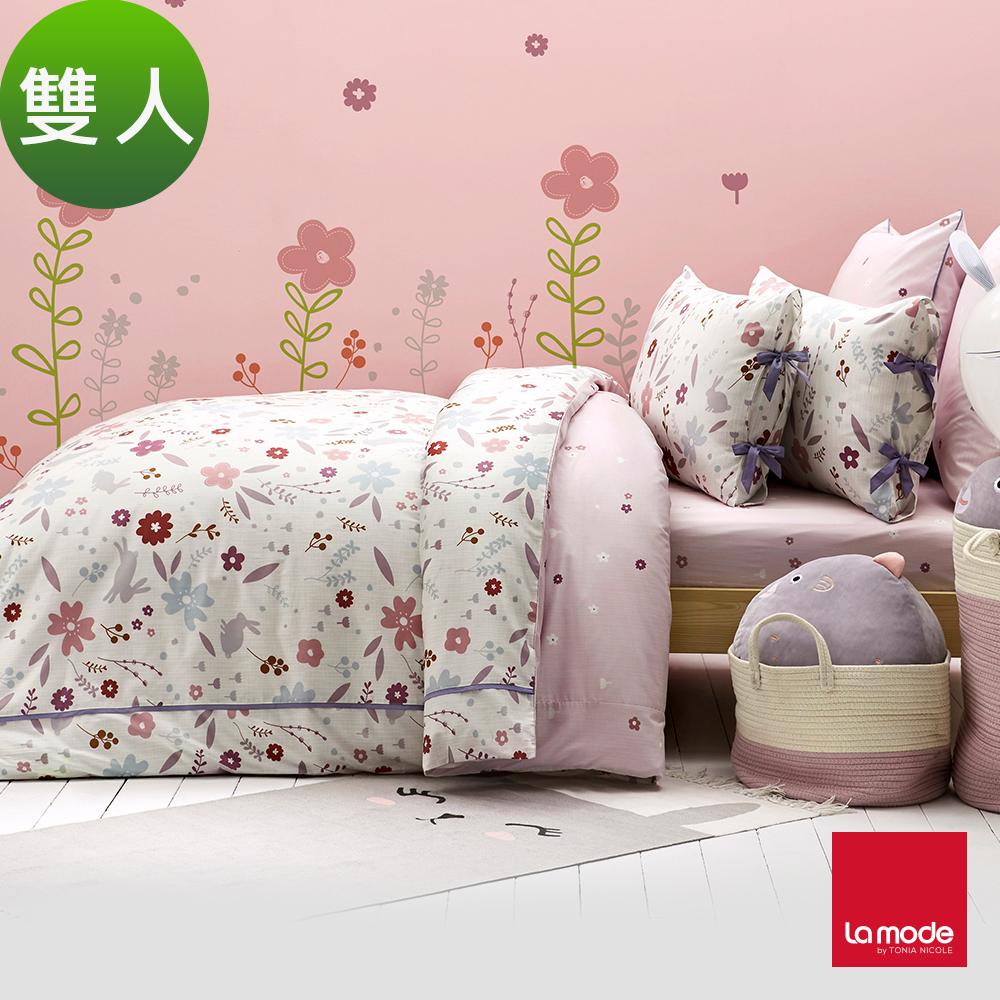 La Mode寢飾 花花小兔環保印染100%特級精梳棉被套床包組(雙人)