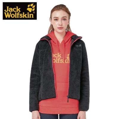 【Jack wolfskin 飛狼】女 羊毛混刷毛保暖外套『深灰』